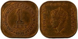 1 цент 1945 — Малайя
