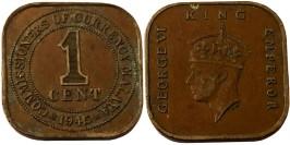 1 цент 1945 — Малайя №2