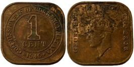 1 цент 1945 — Малайя №5
