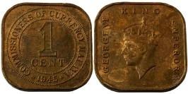 1 цент 1945 — Малайя №6
