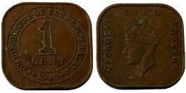 1 цент 1945 — Малайя №7