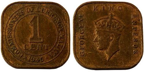 1 цент 1945 — Малайя №8