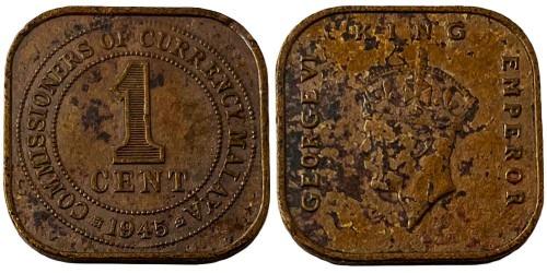 1 цент 1945 — Малайя №9