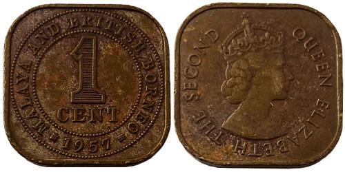 1 цент 1957 — Малайя и Британское Борнео