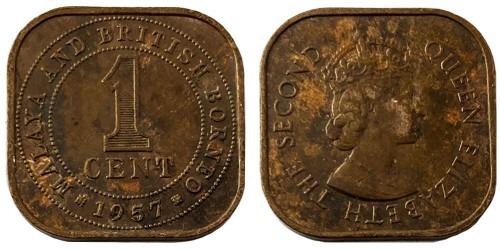1 цент 1957 — Малайя и Британское Борнео №1