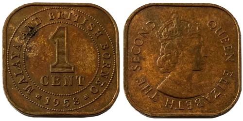 1 цент 1958 — Малайя и Британское Борнео