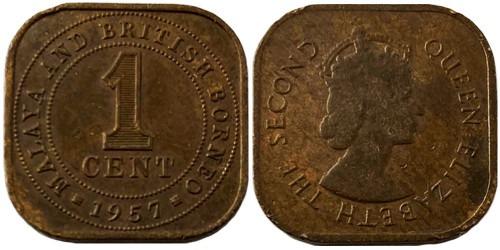 1 цент 1957 — Малайя и Британское Борнео №2