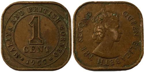 1 цент 1957 — Малайя и Британское Борнео №3