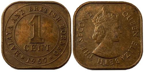 1 цент 1957 — Малайя и Британское Борнео №4