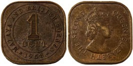 1 цент 1958 — Малайя и Британское Борнео №1