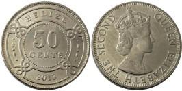 50 центов 2013 Белиз UNC