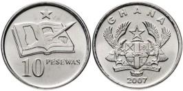 10 песева 2007 Гана UNC
