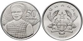 50 песев 2007 Гана UNC