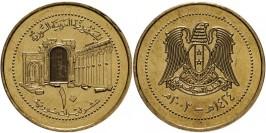 10 фунтов 2003 Сирия UNC