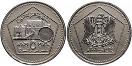 5 фунтов 2003 Сирия UNC