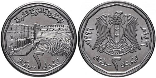 2 фунта 1996 Сирия UNC