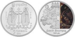 5 гривен 2016 Украина — Древний Вышгород