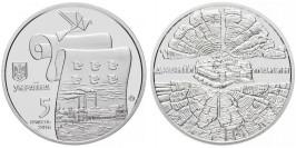 5 гривен 2016 Украина — Древний Малин