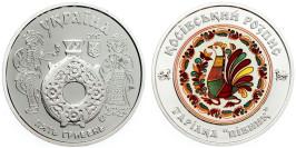 5 гривен 2017 Украина — Косовская роспись (Косівський розпис)