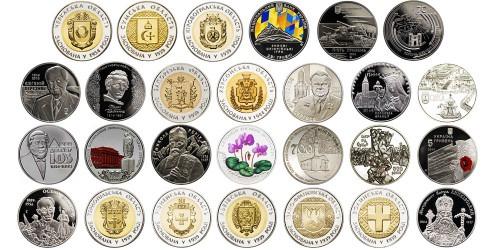 Полный набор монет НБУ 2014 года
