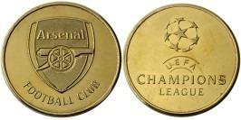 Памятная медаль — Футбольный клуб — Арсенал