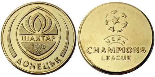 Памятная медаль — Футбольный клуб — Шахтёр Донецк