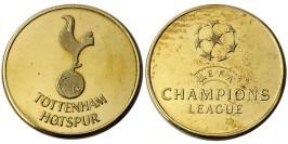 Памятная медаль — Футбольный клуб — Тоттенхэм Хотспур