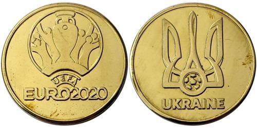 Памятная медаль — Евро 2020 Украина