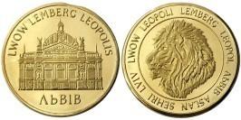 Памятная медаль — Город Львов