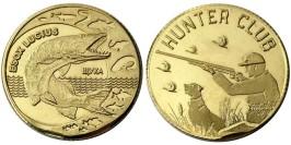 Памятная медаль — Клуб охотников — Щука Обыкновенная (Esox lucius)