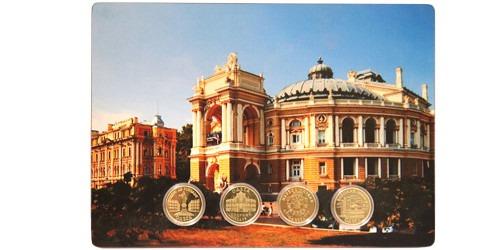 Набор памятных медалей — Достопримечательности Одессы