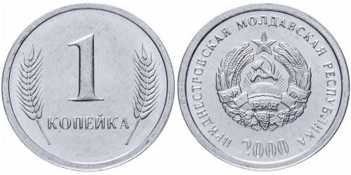1 копейка 2000 Приднестровская Молдавская Республика UNC