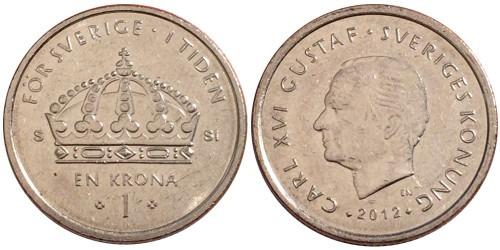 1 крона 2012 Швеция