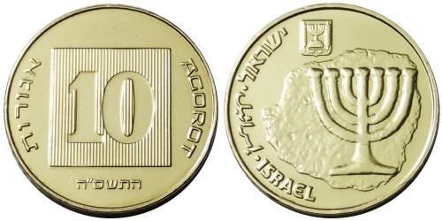 10 агорот 2005 Израиль