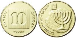 10 агорот 1997 Израиль