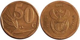 50 центов 2004 ЮАР
