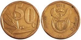 50 центов 2010 ЮАР