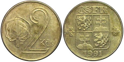 2 кроны 1991 Чехословакии