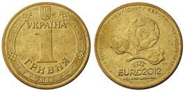 1 гривна 2012 Украина — ЕВРО 2012