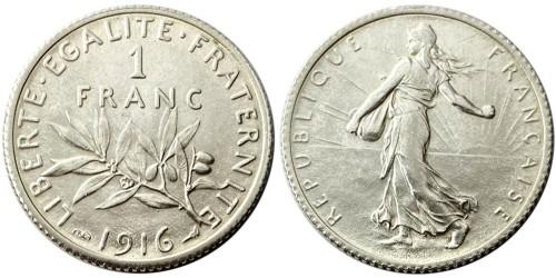 1 франк 1916 Франция — серебро