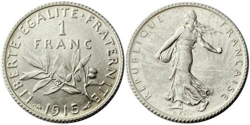 1 франк 1915 Франция — серебро