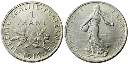 1 франк 1916 Франция — серебро №1