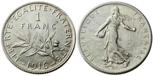 1 франк 1916 Франция — серебро №2