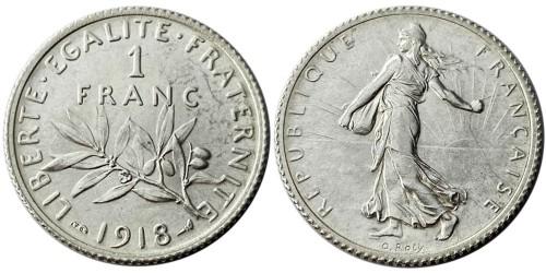 1 франк 1918 Франция — серебро №1