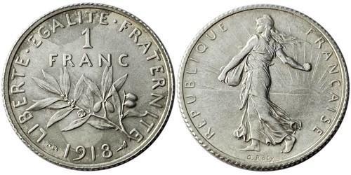 1 франк 1918 Франция — серебро №2