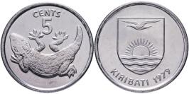 5 центов 1979 Кирибати UNC