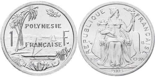1 франк 2003 Французская Полинезия UNC