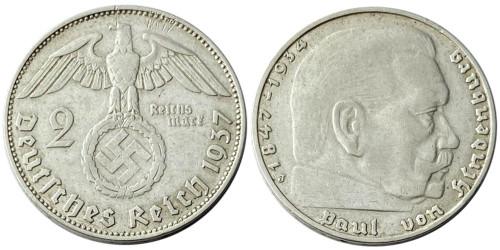 2 рейхсмарки 1937 «J» Германия — серебро №1
