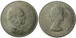 5 шиллингов 1965 Великобритания — Cэр Уинстон Черчилль