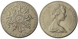 1 крона 1980 остров Мэн — XXII летние Олимпийские Игры — Москва 1980 — метатель копья вверху монеты